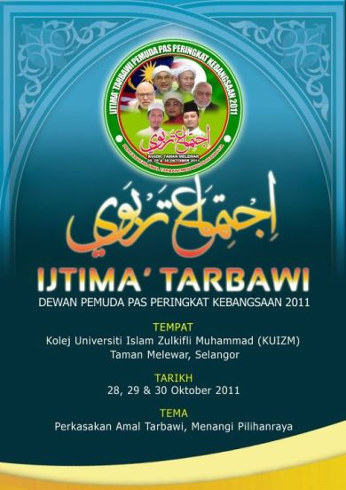 Ijtimak Tarbawi
