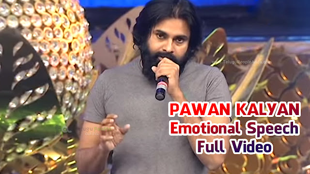 Pawan Kalyan Emotional Speech Full Video at ETV 20 Years Celebrations
