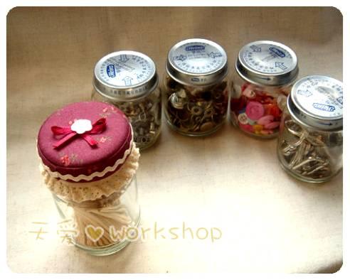 Como decorar frascos de vidro