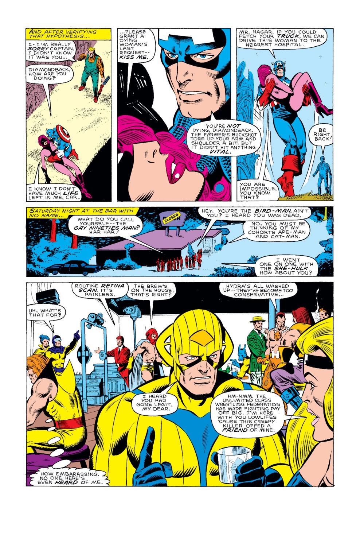 Captain America (1968) Issue #319 #247 - English 20