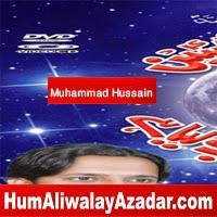 http://72jafry.blogspot.com/2014/05/muhammad-hussain-manqabat-2014.html