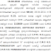 Assistant Salesman  - Idukki District - Error in Exam Centre Name