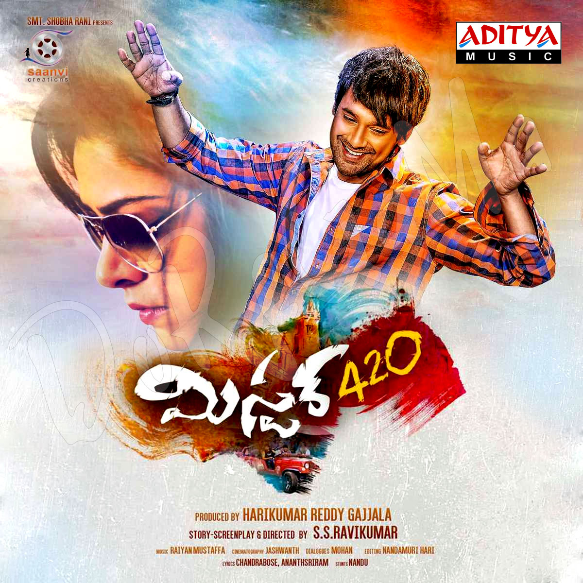 Mister-420-Telugu-Movie-Original-CD-FRont-Cover-Poster-Wallpaper-HD