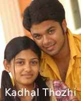 Kadhal Thozhi (2011) - Tamil Movie