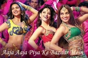 Aaja Aaja Piya Ke Bazaar mein