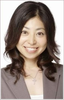 Akemi Okamura