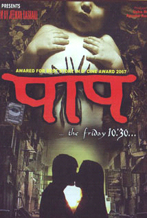 PAAP-Watch full nepali movie