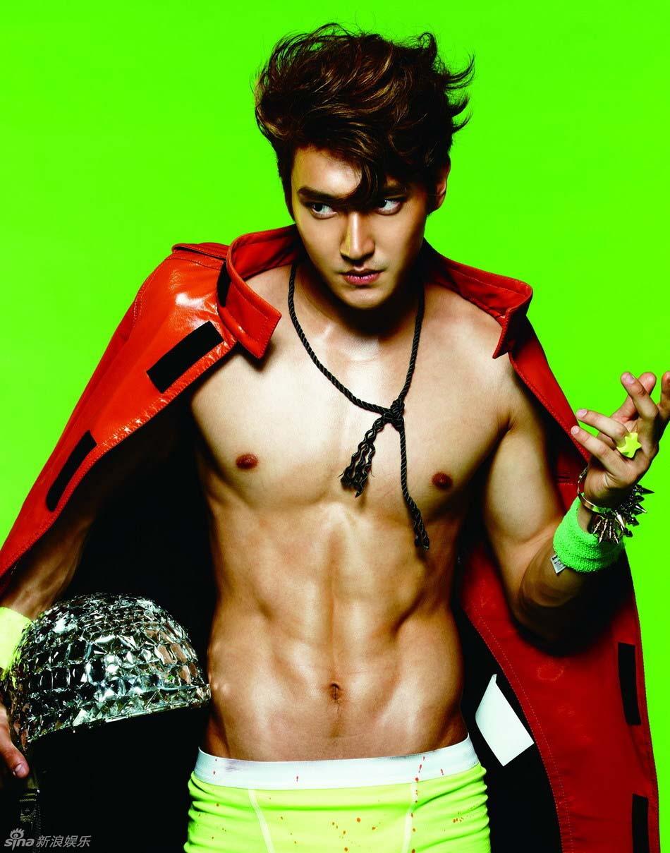 Siwon body
