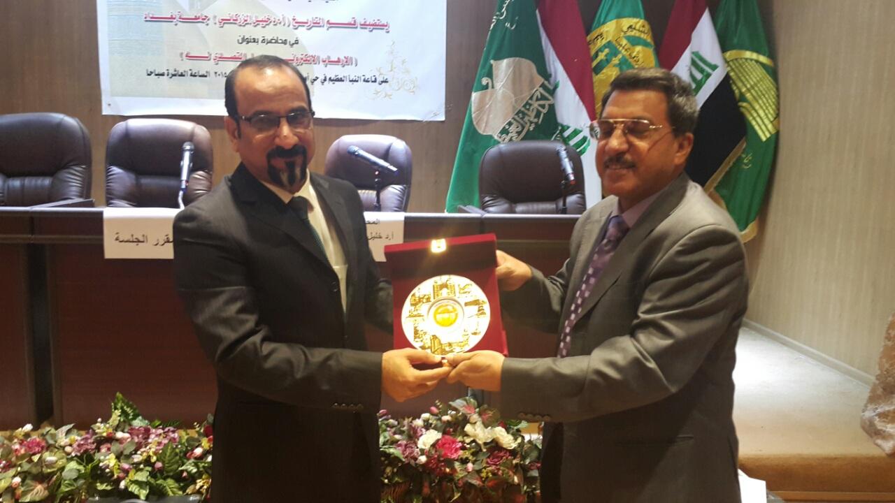 تكريم الاستاذ الدكتور خليل الزركاني في جامعة الامام الكاظم