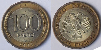 russia 100 rouble 1992