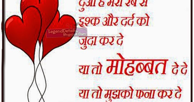 beautiful hindi love quotes legendary quotes telugu