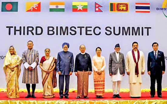BIMSTEC-summit-The-Bay-of-Bengal-Initiative-for-Multi-Sectoral-Technical-and-Economic-Cooperation