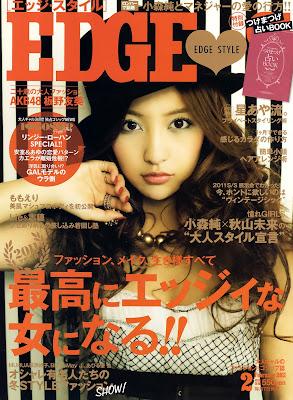 EDGE STYLE 2011 No.08 Tomomi Itano