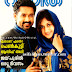Vanitha Magazine September Issues About Asif's Engagement !!