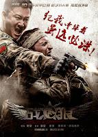 Wolf Warrior (2015) online y gratis