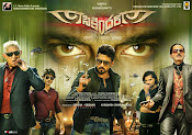 Sikindar Movie Wallpapers Posters-thumbnail-2