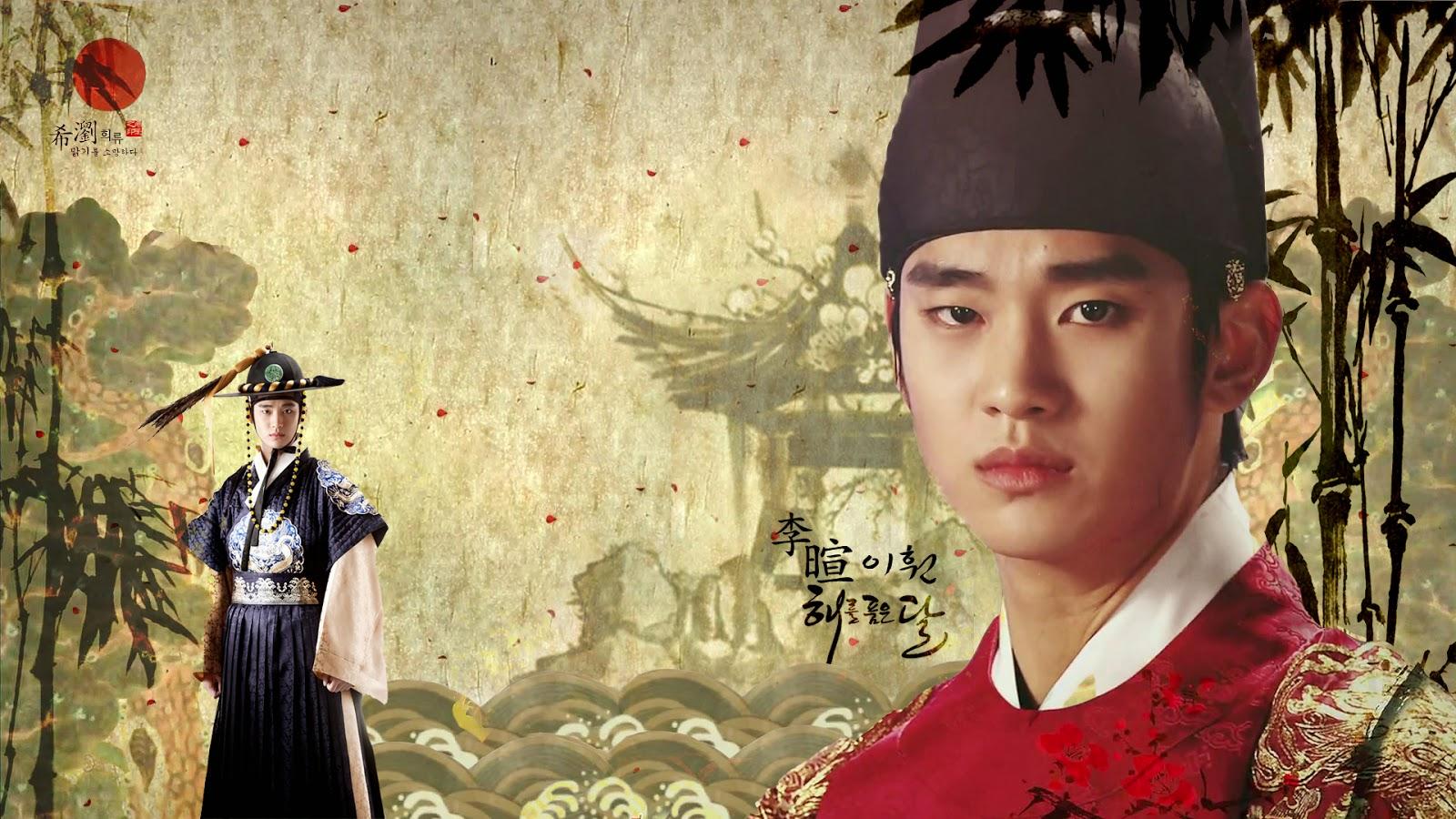 Kim Soo Hyun sebagai Lee Hwon