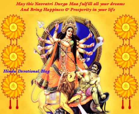 Durga Pooja Festival Greetings Wishes