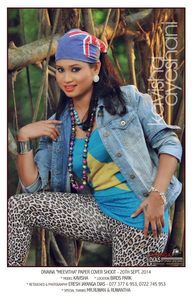 Kaveesha Ayeshani open with