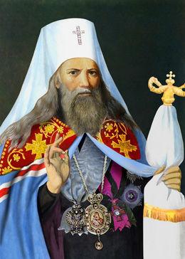 Slujba Sfântului Ierarh Gavriil mitropolitul Chişinăului şi Hotinului