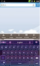 merubah tampilan keyboard android