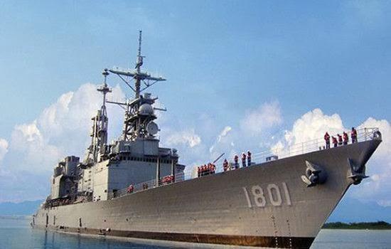 Kapal perusak kelas Kee Lung
