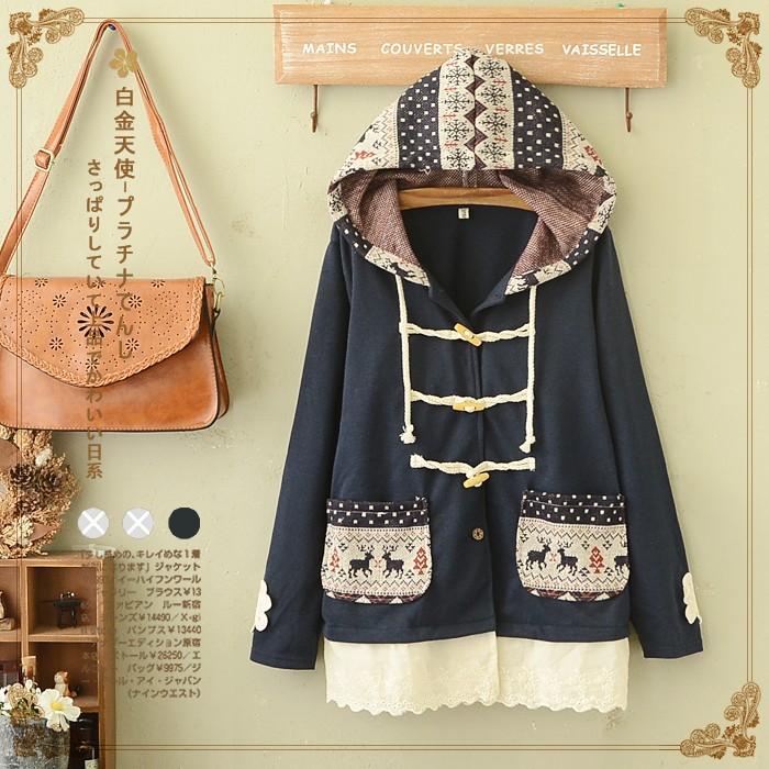 áo khoác nhuwgx chú nai bông tuyết viền ren khuy gỗ