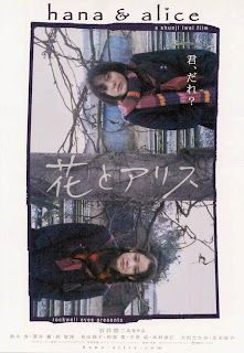 Watch Hana and Alice (Hana to Arisu) (2004) movie free online