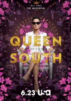 Queen of the south Temporada 1 audio español