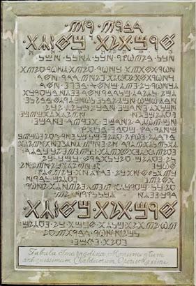 Tabla Esmeralda de Hermes