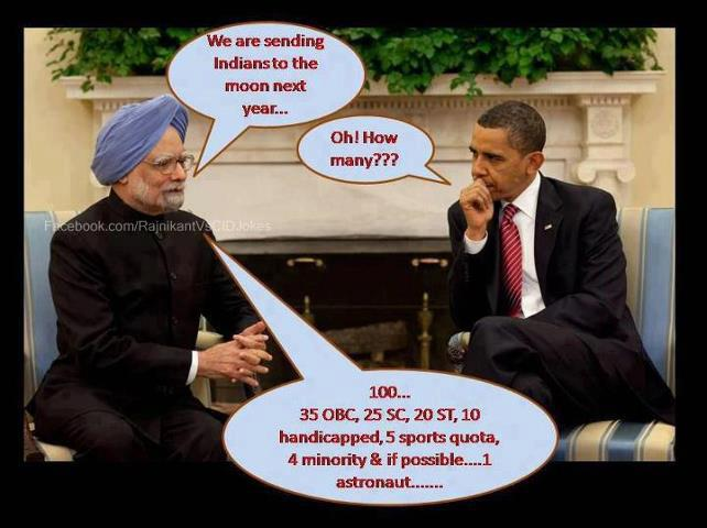MANMOHAN SINGH - FUNNY PICS LATEST | FUNNY INDIAN PICTURES GALLERY funnyindia...