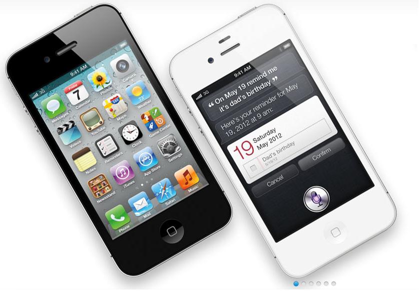 Digitel Mensajes Moviles | MEJOR CONJUNTO DE FRASES