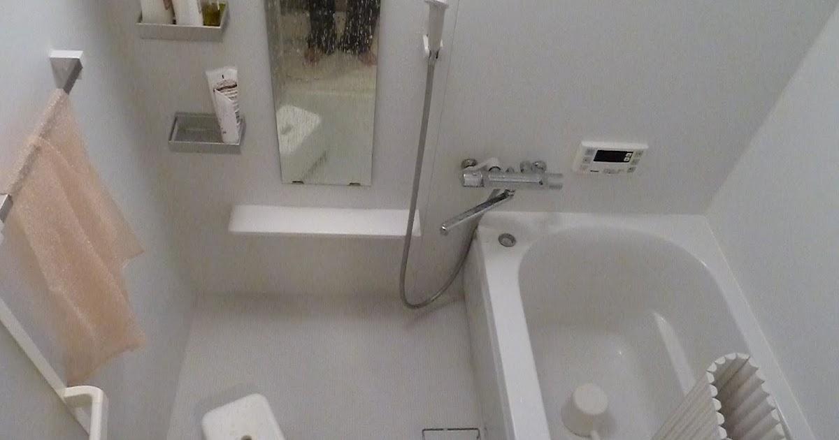 Das Japanische Badezimmer | Japan Reisetagebuch