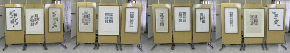 Fotos de los grabados en el taller Mancharte