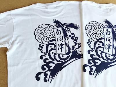 南房総でプリントTシャツ作成ならプリントワークへお任せ下さい http://www.print-work.jp/