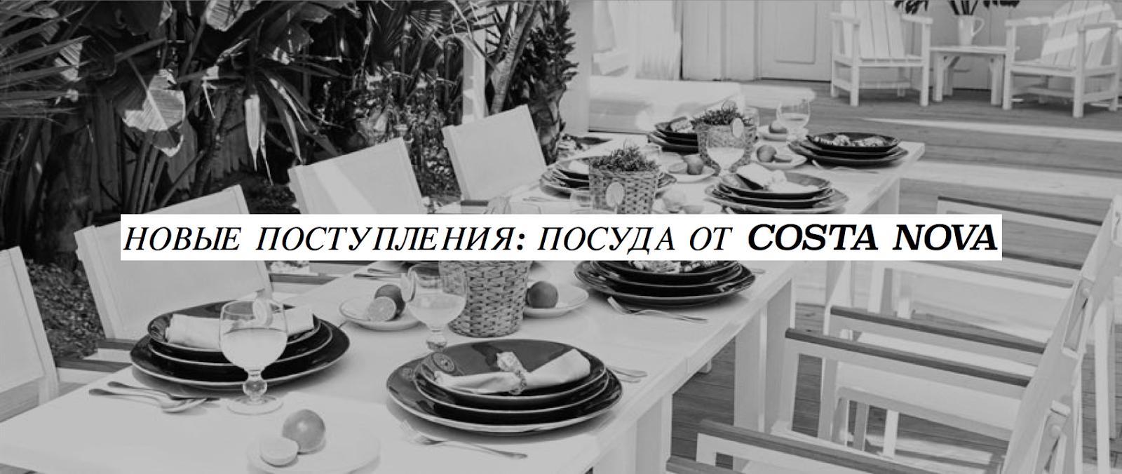 Посуда, в которую вы влюбитесь
