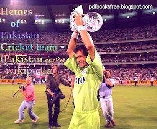 Heroes of Pakistan Cricket Team pdf free download
