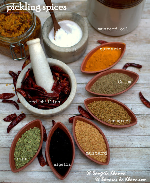 Indian pickling spices