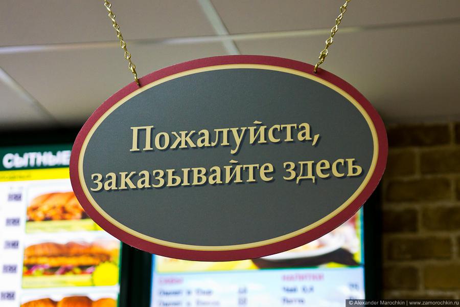 Пожалуйста, заказывайте здесь
