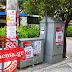Δρόμοι-σκουπιδότοποι από προεκλογικές αφίσες στην Αθήνα