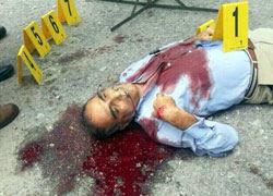 Pengasas Bank Arab-Malaysian (AmBank) Maut Ditembak + Gambar