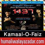 http://www.nohaypk.com/2015/10/kamaal-o-faiz-nohay-2016.html