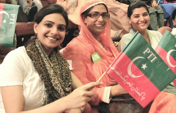 Pti Hot Girls,