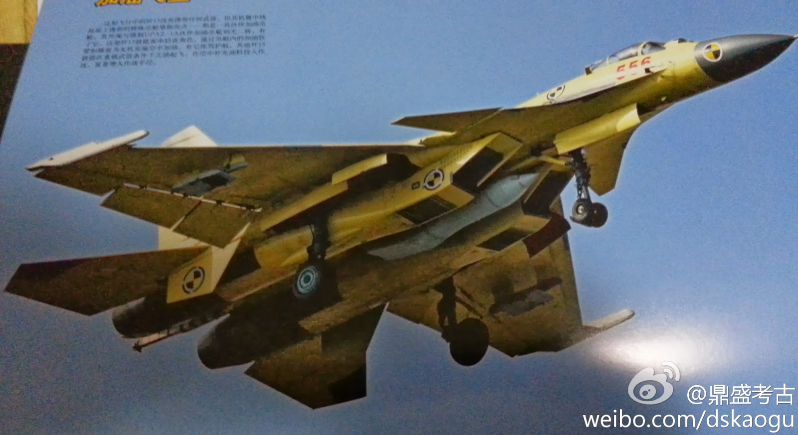 J-15 Flying Shark Carrier Borne Fighter Jet With Buddy ...
