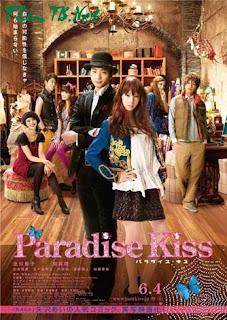 Nụ Hôn Ngọt Ngào - Paradise Kiss - Nụ Hôn Ngọt Ngào