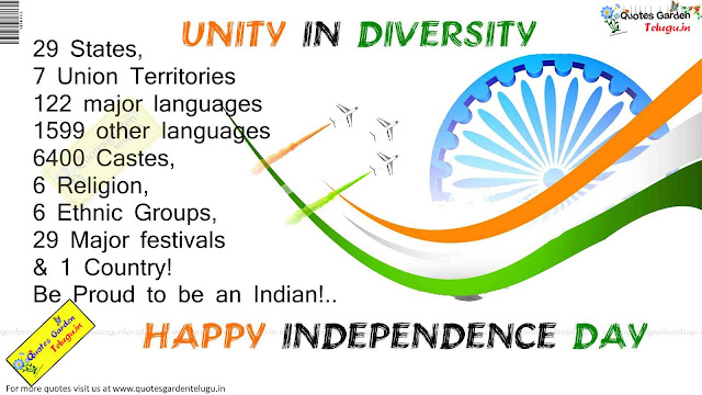 Unity in Diversity Greatness of India Messages quotes on indian independenceday812