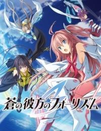 Aokana: Four Rhythm Across the Blue