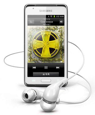 Samsung Galaxy Player 4.2 (YP-GI1)
