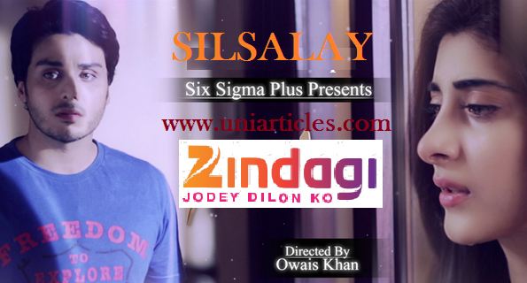 Silsalay Upcoming Zindagi tv Show Wiki Story| Star cast | Trailors | Timing |Title Song