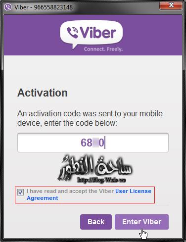 ♣♣ Viber ♣♣ ♣♣,2013 Viber-12.jpg